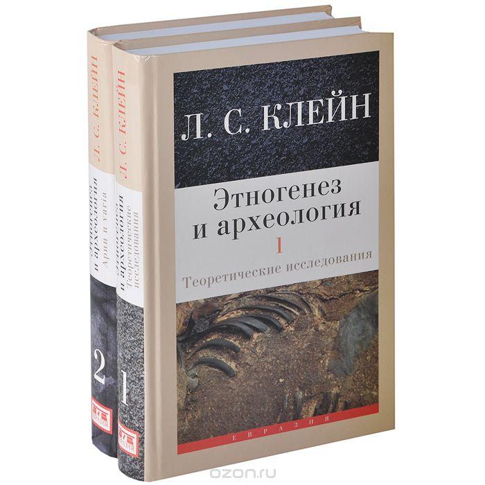 Скачать дерматовенерология, в. В. Чеботарев, к. Г. Караков, н. В.