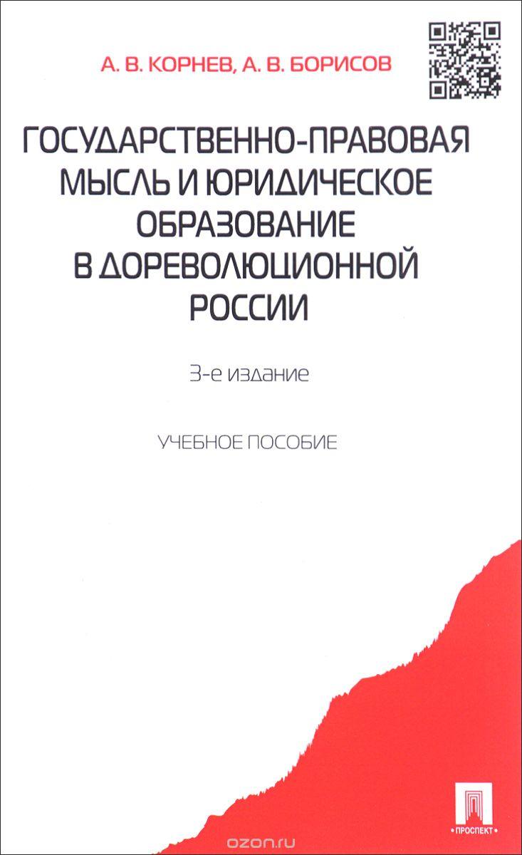 the modern greek language a descriptive analysis of standard modern greek