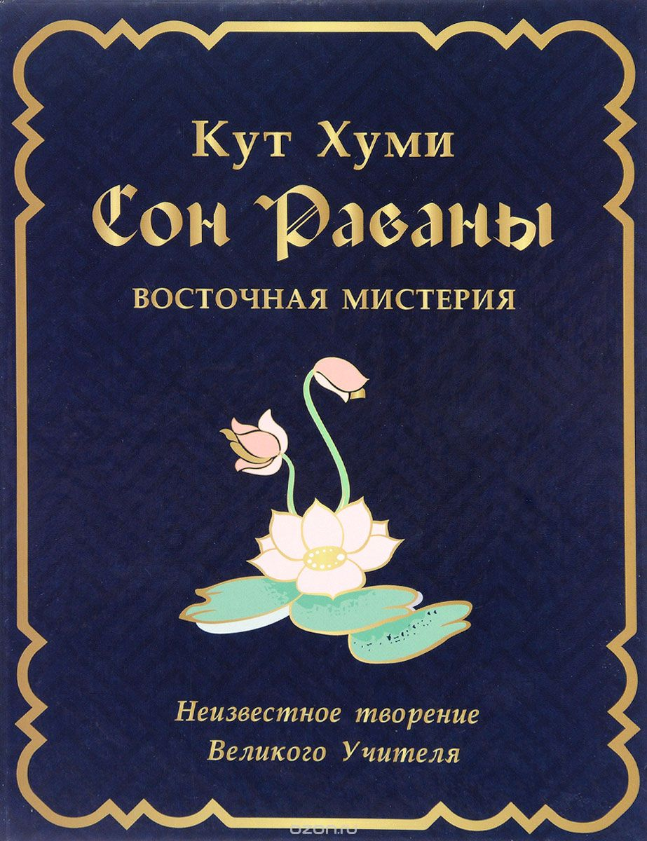 Дмитриева в. Ф. Физика для профессий и специальностей технического.