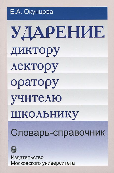 book Fahrzeug