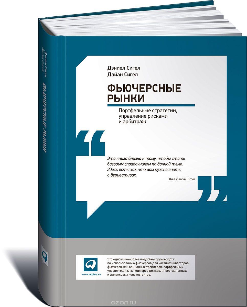 book Discourse Theory in European Politics 2005